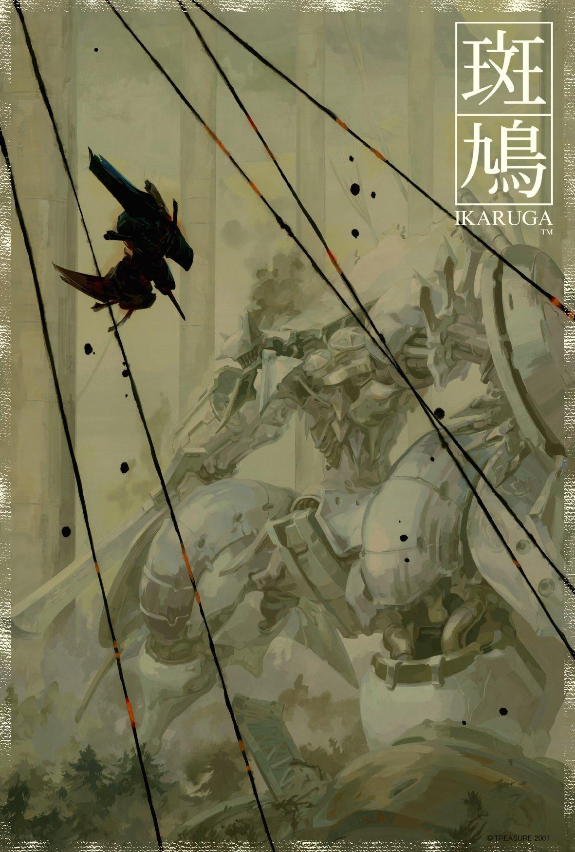 Peaceful Death: Ikaruga
