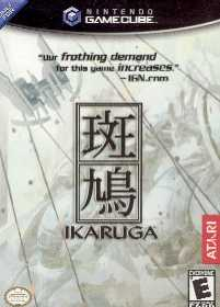 Ikaruga-cover-gcpal.jpg